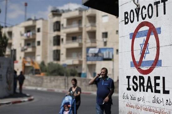 Boycot BDS