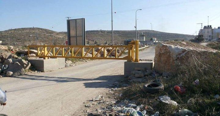 Close road Sadat al-Fahs