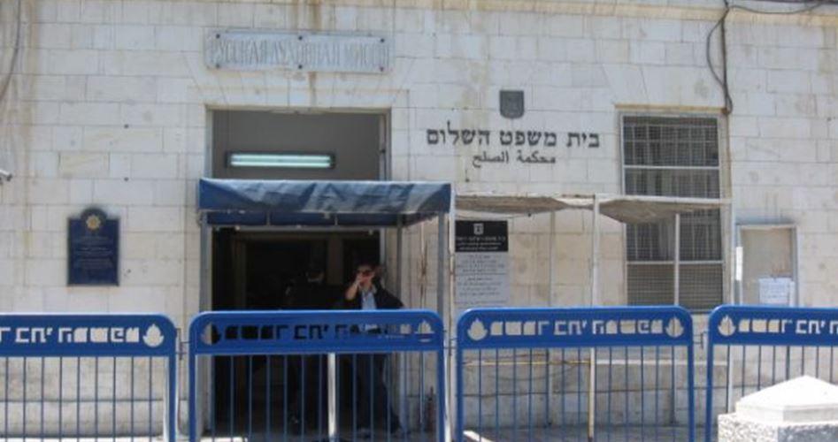 Filed indictments against 43 Jerusalemites