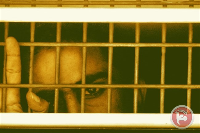 Issa adm detention