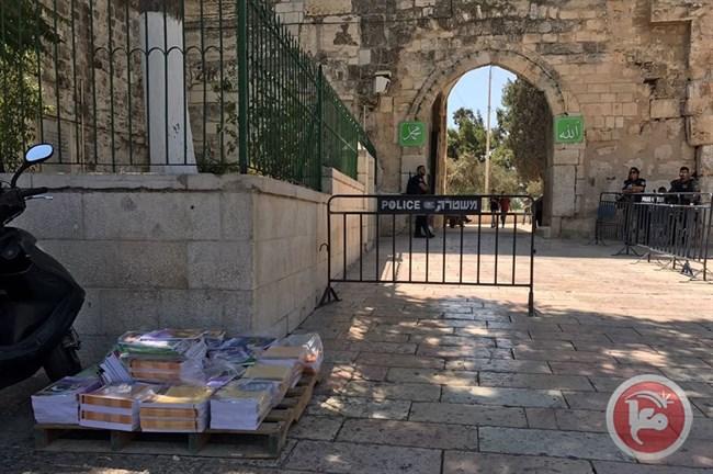Lions'Gate entrance