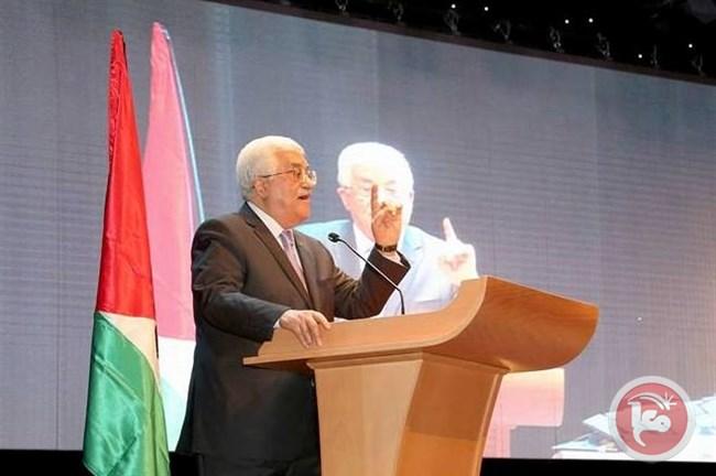 M Abbas and Jerusalem