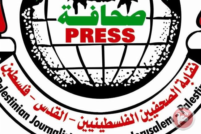 Pal Press