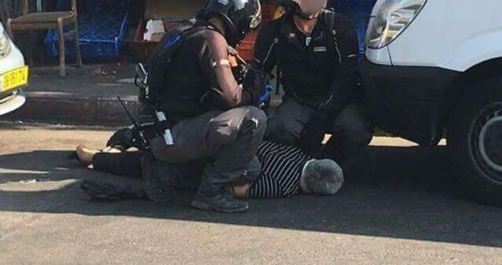 Palestinian arrested Occupied Jerusalem