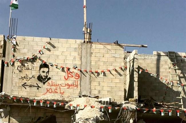 PFLP graffiti
