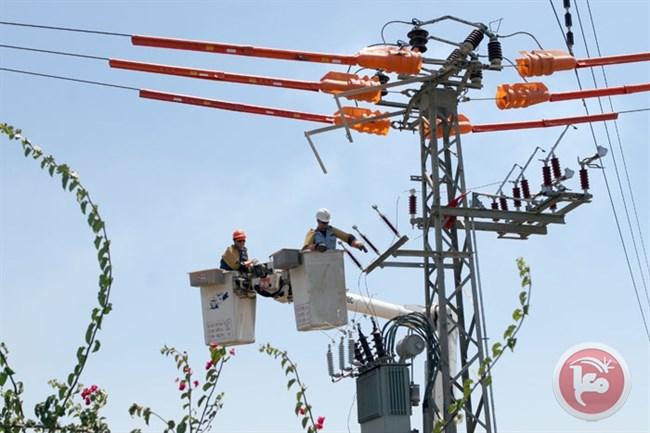 Power cuts WB