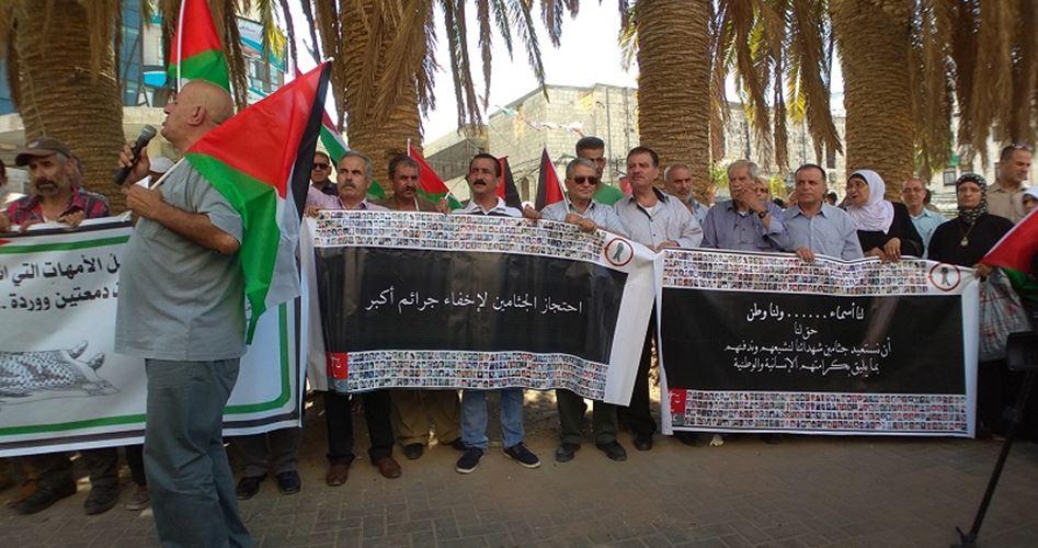 Protest Nablus