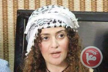 Sabrin Diab journalist