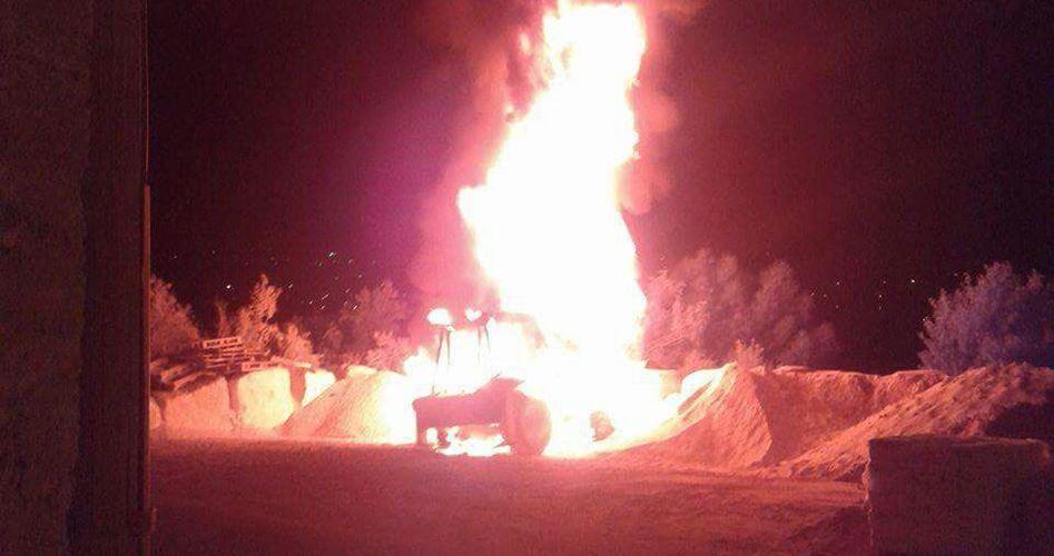 Settlers burned vehicles Ramallah