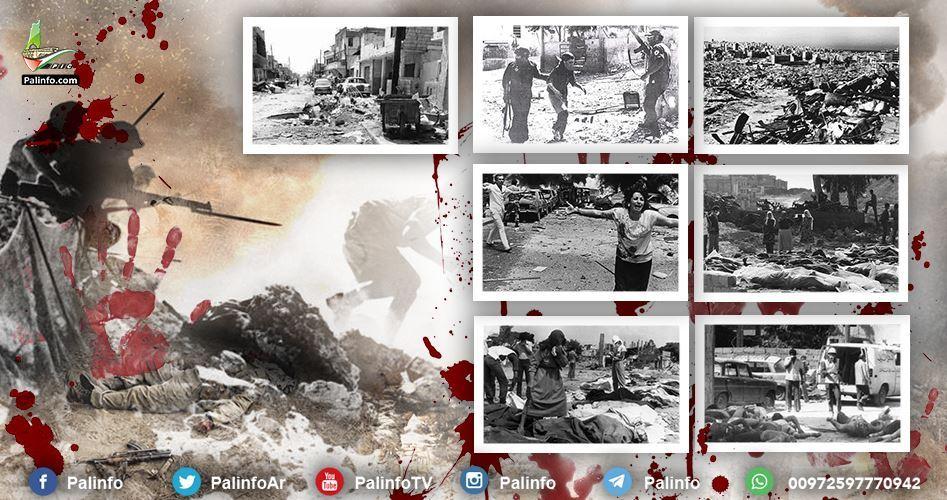Tel al-Zaatar massacre