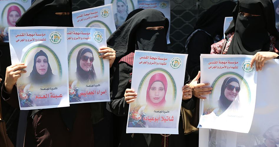 15 Palestinian women and girls detention