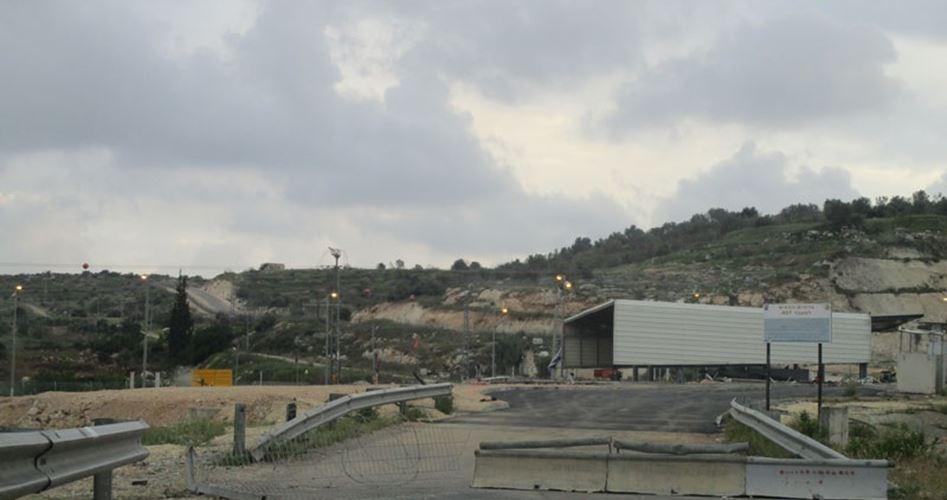 Al-Tiba checkpoint
