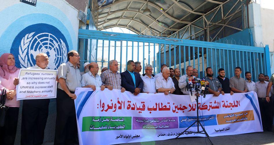 Gaza UNRWA