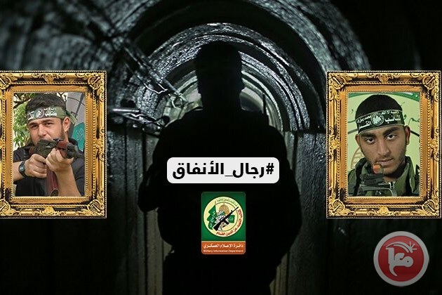 Hamas fighters died