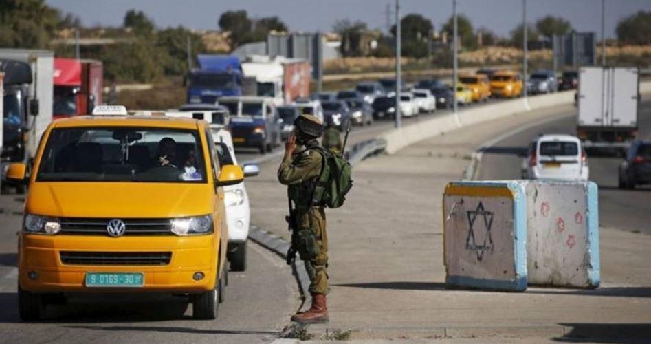 Makeshift checkpoint Salfit east