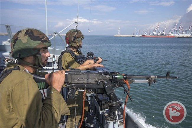 Naval fire