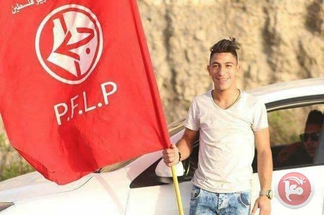 Raed al-Salhi flag PFLP