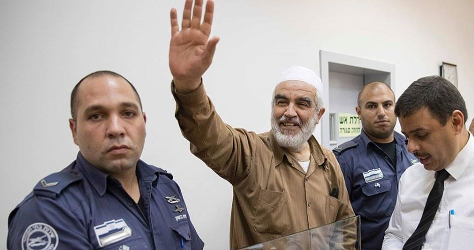 Sheikh Raed Salah detention extended