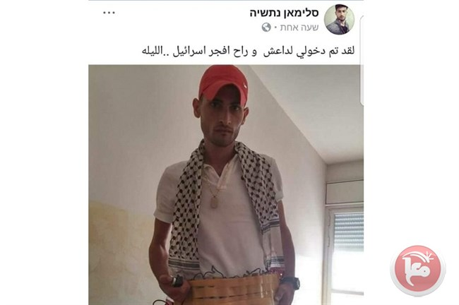 Suliman al-Natsheh