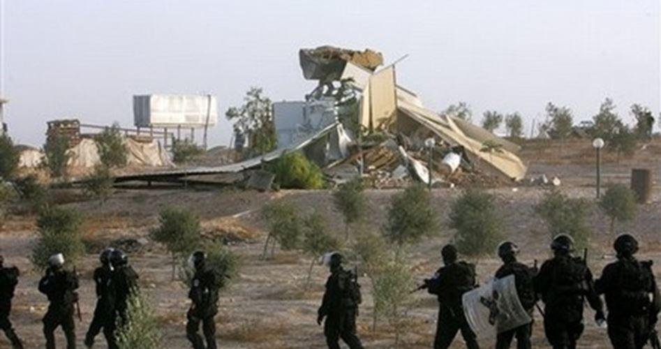 Al-Araqeeb destroyed
