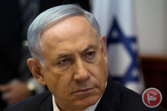 Bibi PM terro