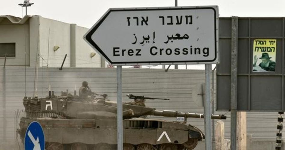 Erez Crossing closed