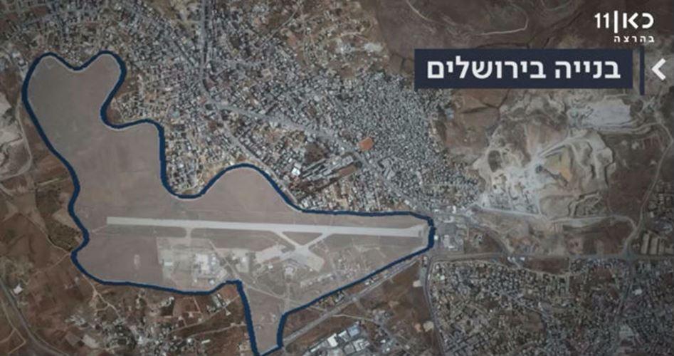 Jewish neighborhood Al-Quds