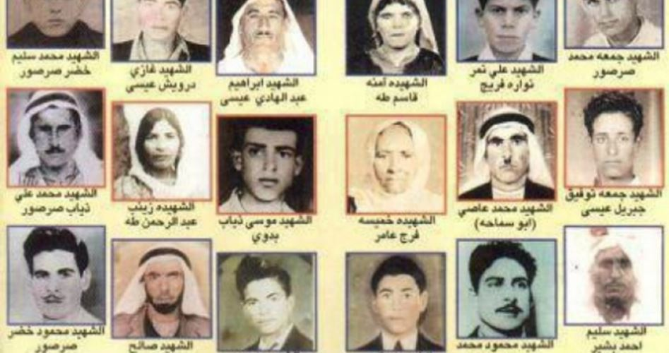 Kafr Qasim massacre