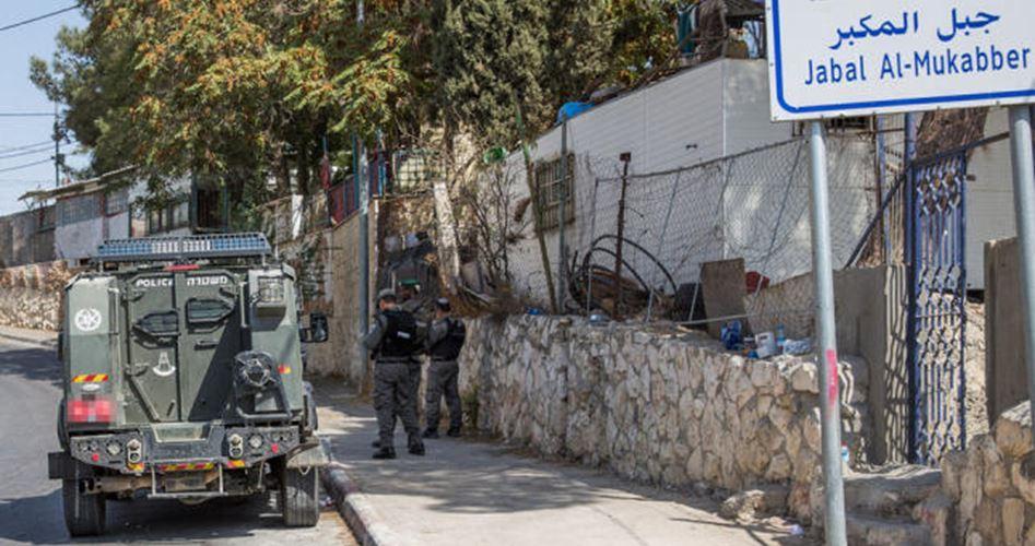 Palestinian Park grabbed