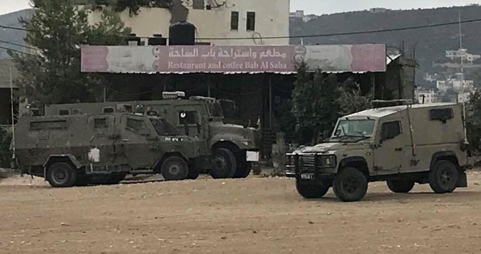 Raids al-Khalil