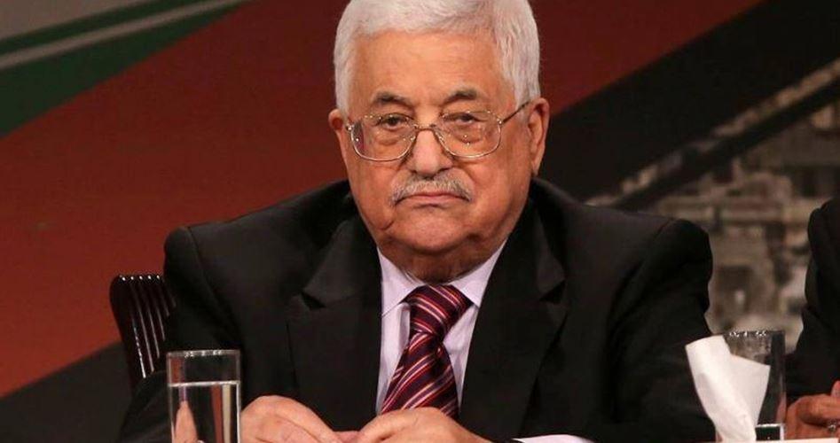 Abbas PLO