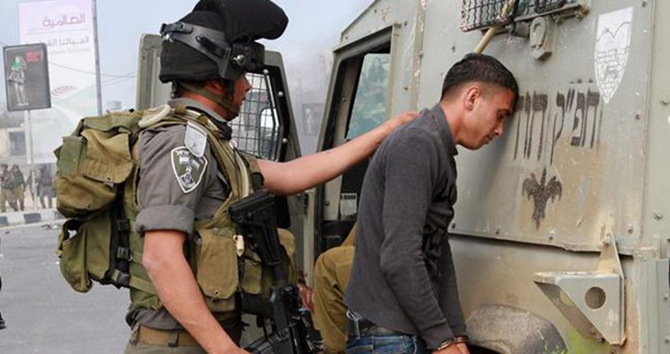 Arrested from Beit Furik