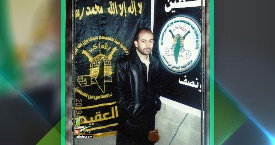 Ayman Etbeish