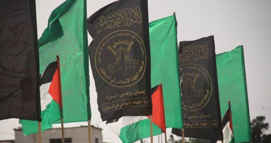 Hamas and Islamic Jihad Movement