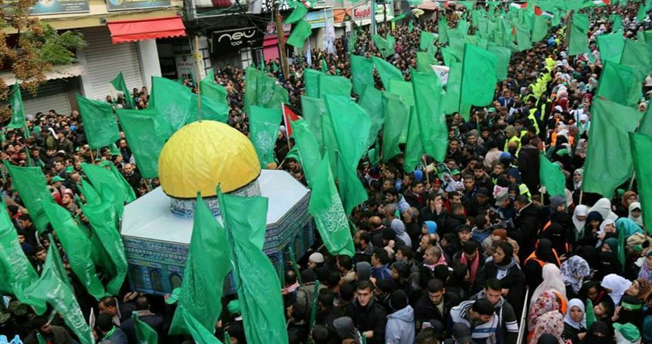 Hamas and UK politics