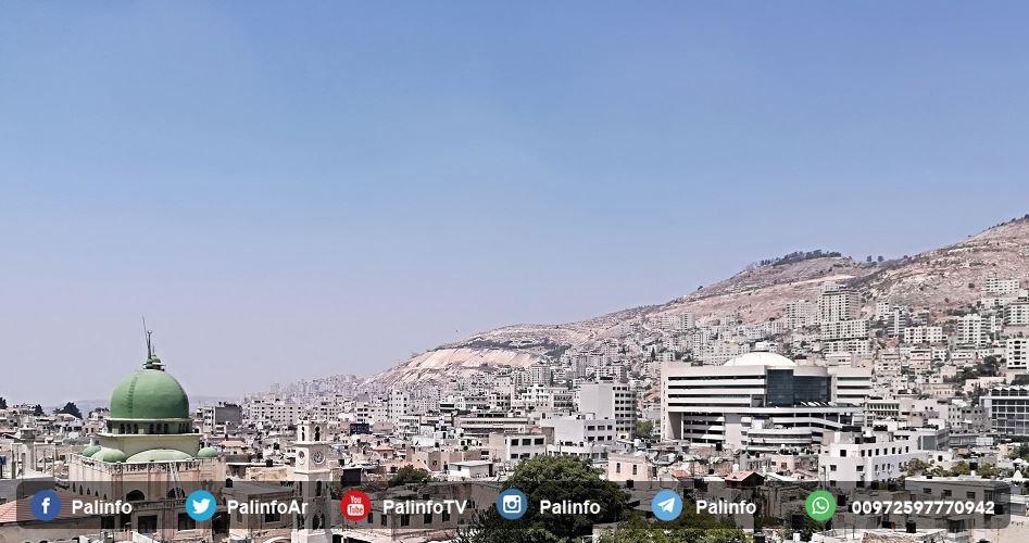 Historical site Al Quds