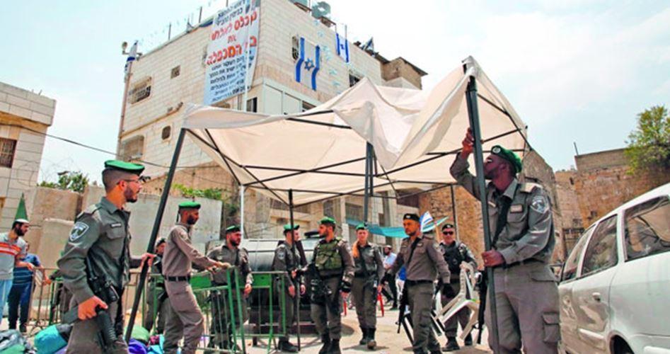 Palestinian family attacked al-Khalil