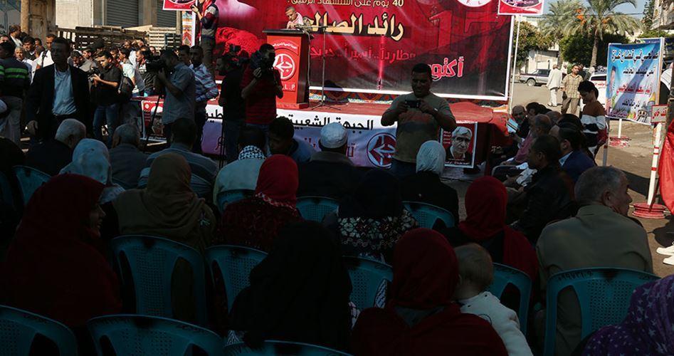 PFLP raps