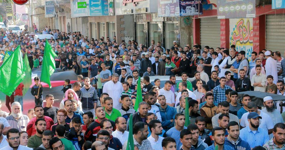 Protest Gaza Dalfour