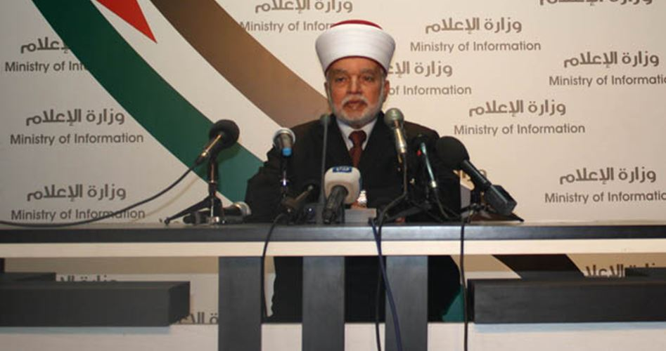 Grand Mufti Sheikh Mohamed Hussein