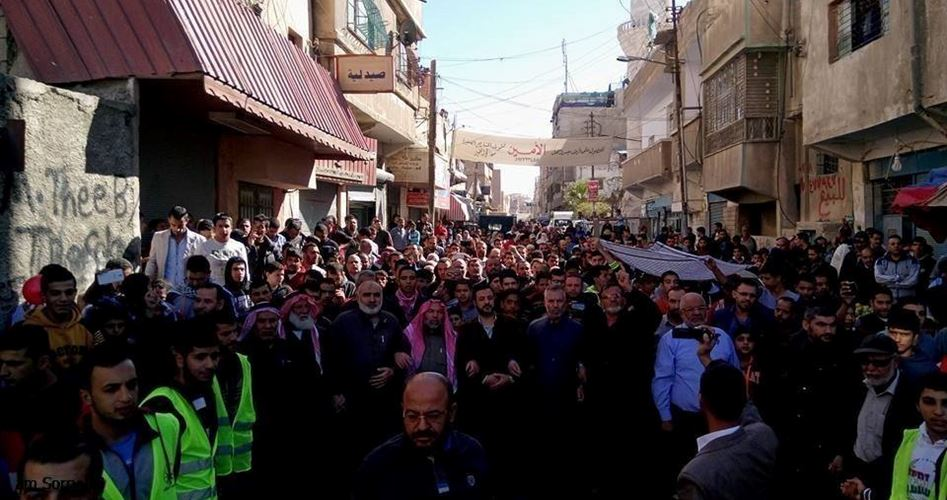 Protest Jordan