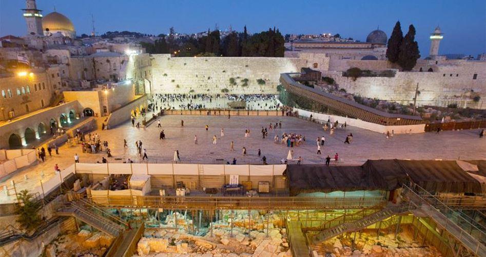 Western wall Al Aqsa