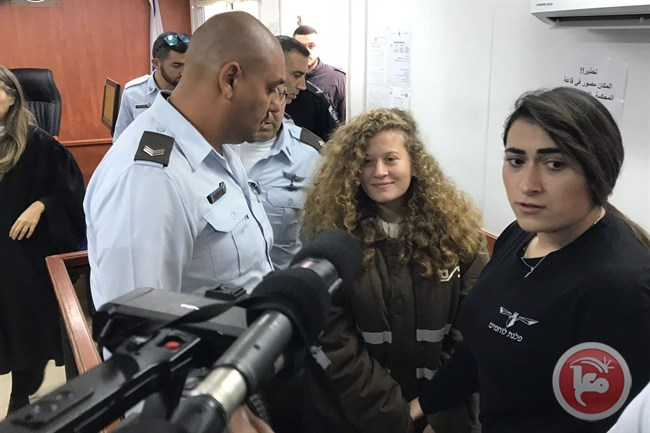 Ahed al-Tamimi detention