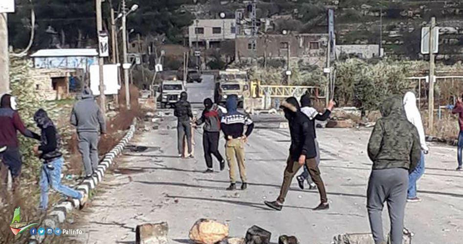 Clashes Azzun town