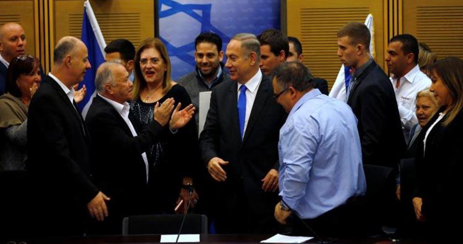Likud