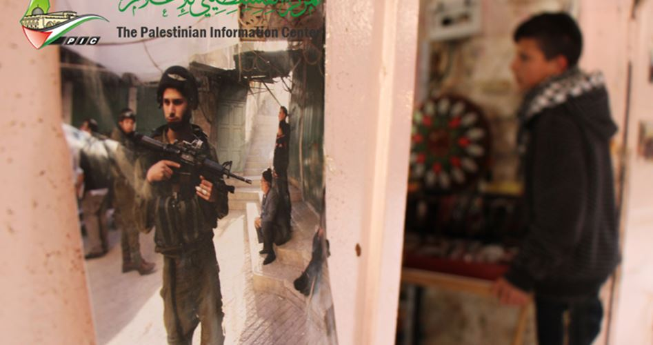 Settlers attack al-Khalil