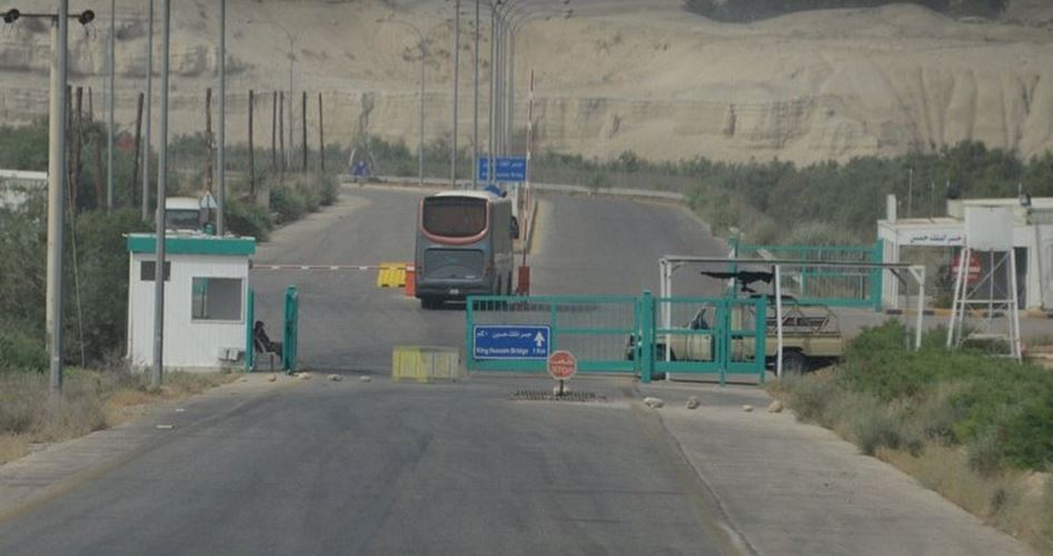 26 Pal's King Hussein border crossing