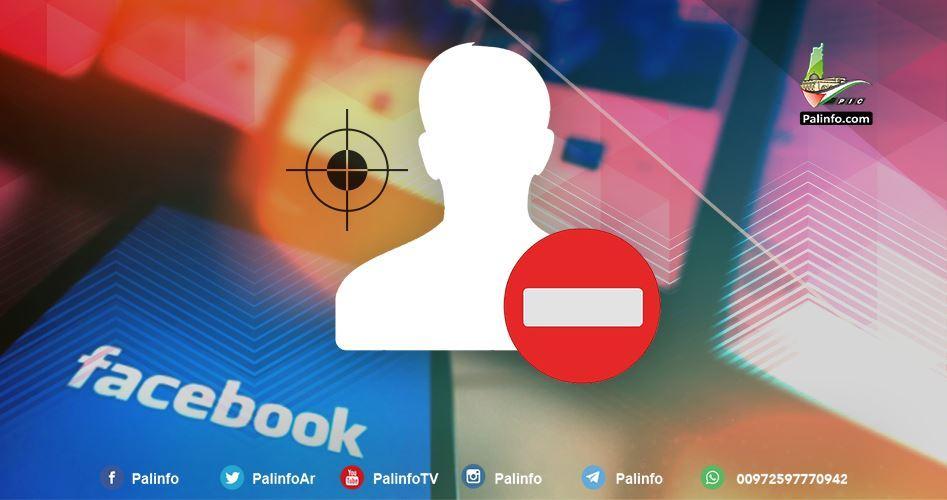 Facebook violations