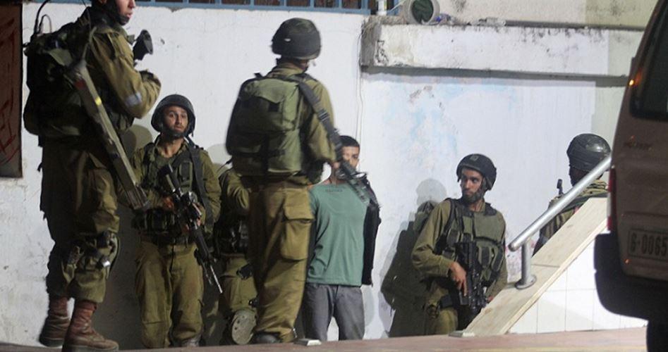 Families al-Khalil punished