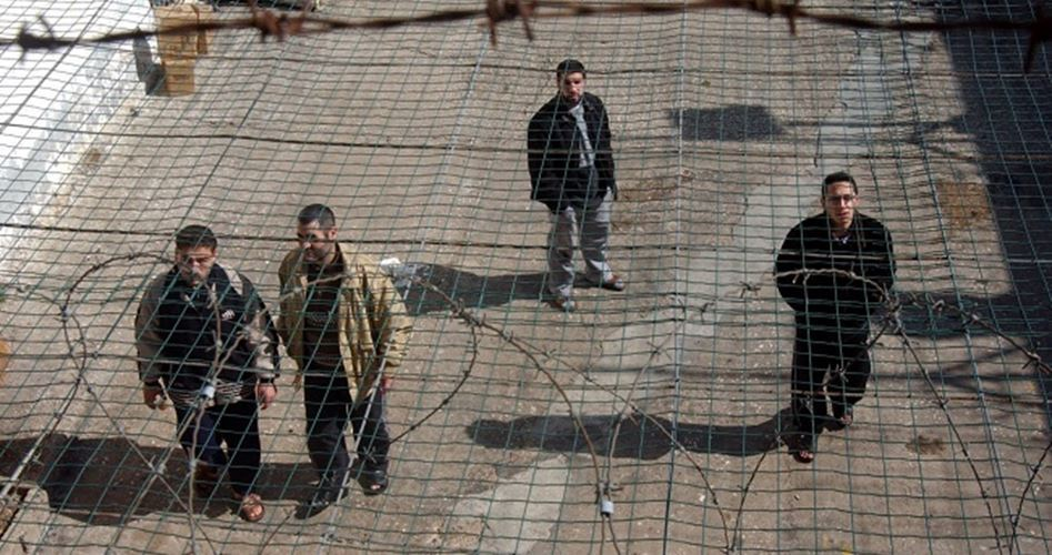 Etzion prison